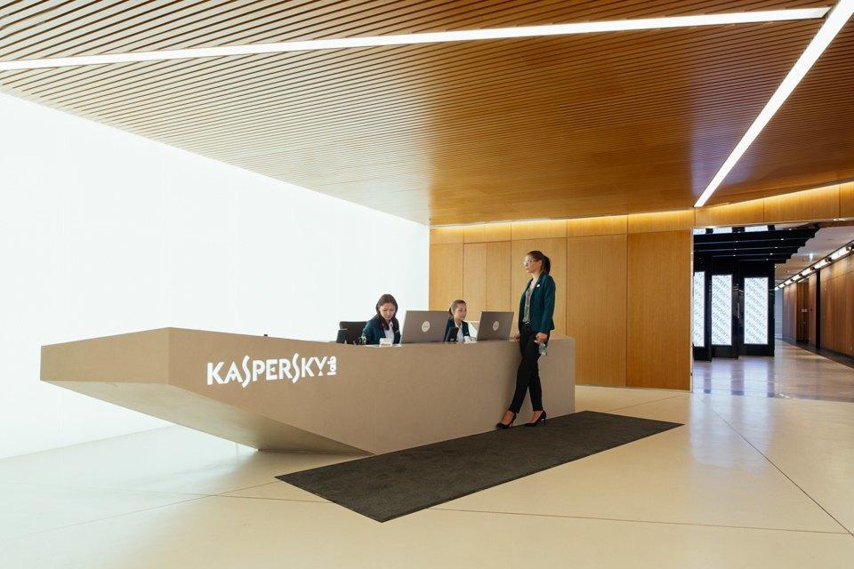 «Лаборатория Касперского». Изображение № 2.