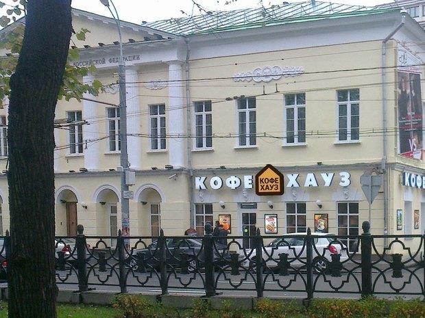 Утро в Москве: 6 сентября. Изображение № 2.