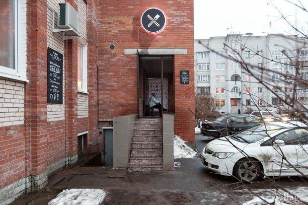 Кафе-бар TheLocal в Авиагородке. Изображение № 9.