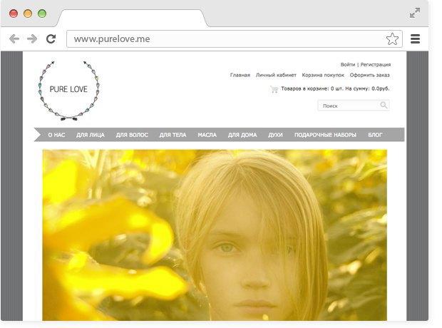 10 российских онлайн-магазинов косметики. Изображение № 8.