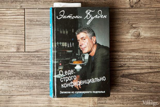 Кулинарное чтиво: Шеф-повар Иван Шишкин о 10 книгах. Изображение № 39.