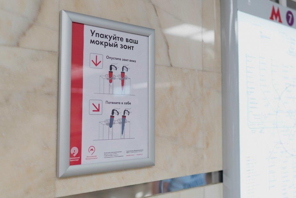 Зонтпэкер изарядка для гаджетов—как устроена станция метро «Котельники». Изображение № 20.