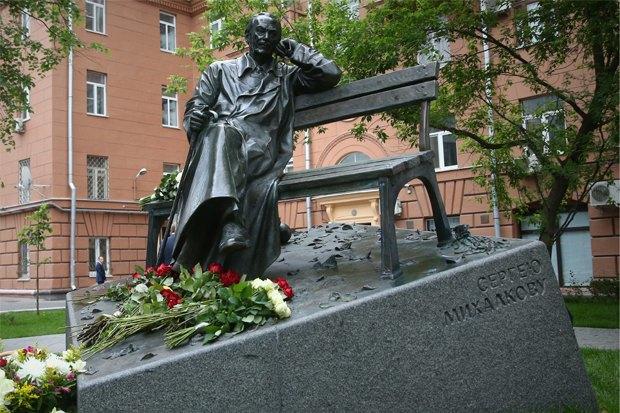Кому икак ставят памятники вМоскве. Изображение № 2.