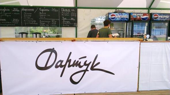 «Фартук» открыл pop-up кафе у Петропавловки. Изображение № 6.
