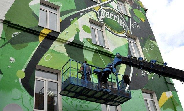 Покрашено: Как город разрешил стрит-арт. Изображение № 7.