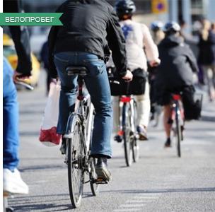 События недели: Благотворительный велопробег, фестиваль «Афиша-Еда» и шведские короткометражки. Изображение № 16.