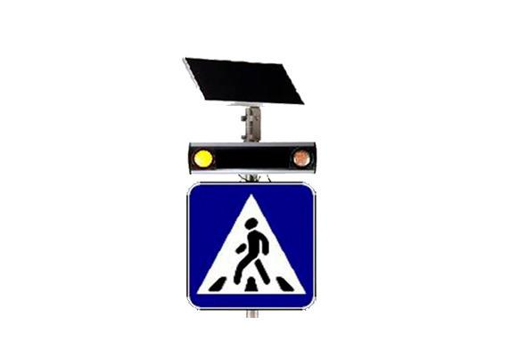 В городе устанавливают мигающие знаки пешеходного перехода на солнечных батареях. Изображение № 1.