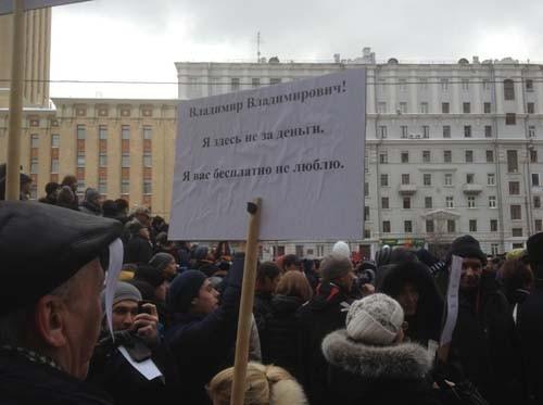 Прямая трансляция: Митинг «За честные выборы» на проспекте академика Сахарова. Изображение № 6.