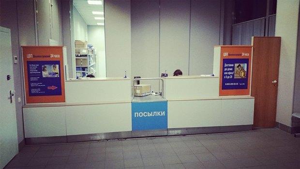 Итоги недели: «отставка» Полтавченко, круглосуточная «Почта России» и градостроительные ошибки. Изображение № 5.