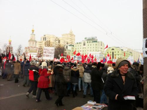 Онлайн-трансляция: Шествие и митинг «За честные выборы». Изображение № 58.