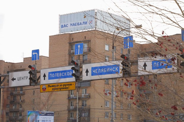 Художник Тимофей Радя— о том, почему горожане должны выйти наулицы. Изображение № 6.
