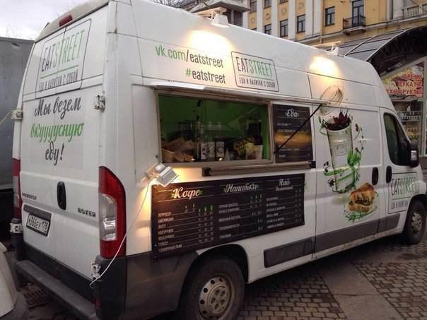 В городе появилась новая сеть кофейных автолавок. Изображение № 1.