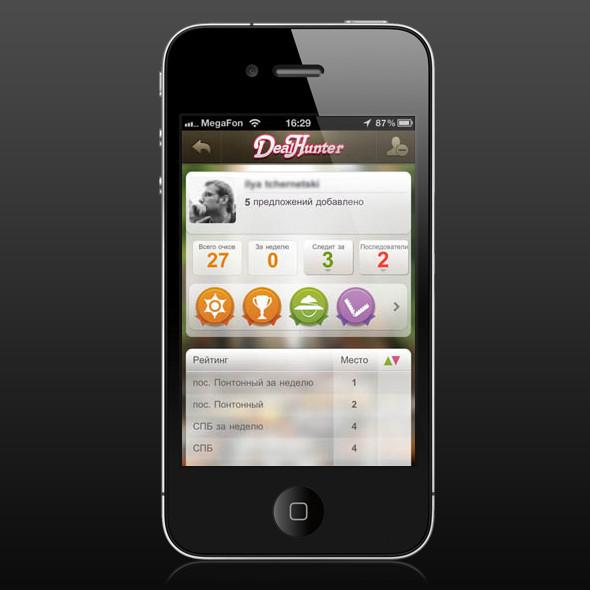 Как на ладони: 14 iPhone-приложений для Москвы. Изображение № 98.