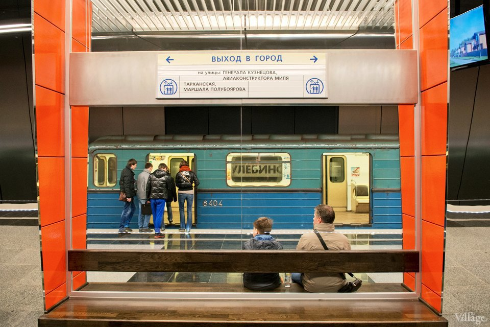 Фото дня: Новые станции метро «Лермонтовский проспект» и «Жулебино». Изображение № 4.