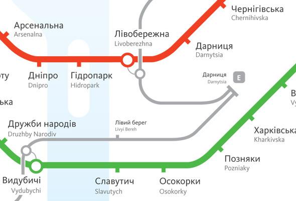 Неофициальная схема Киевского метрополитена, разработанная дизайнером Игорем Скляревским.. Изображение № 3.