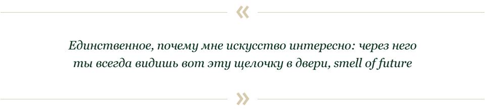 Ольга Свиблова и Юлия Шахновская: Что творится в музеях?. Изображение № 36.
