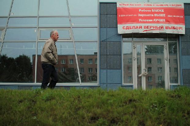 Фасад магазина «Верный» на улице Народного Ополчения, 10. Изображение № 1.