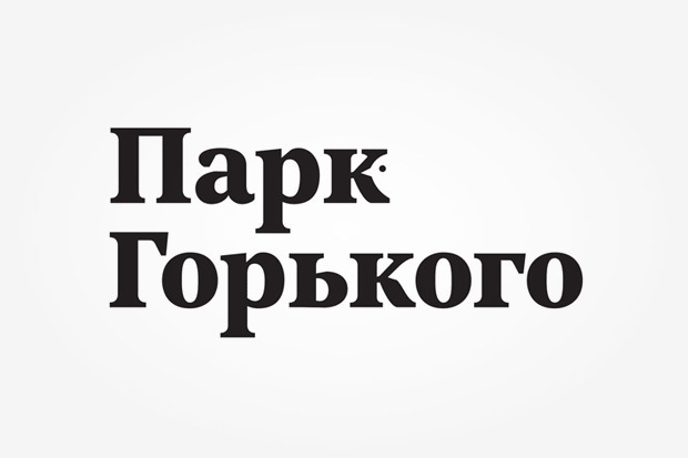 Интервью: Команда LDA Design обудущем парка Горького. Изображение № 20.