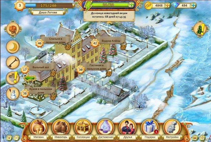 Российские телеканалы занялись производством онлайн-игр. Изображение № 2.