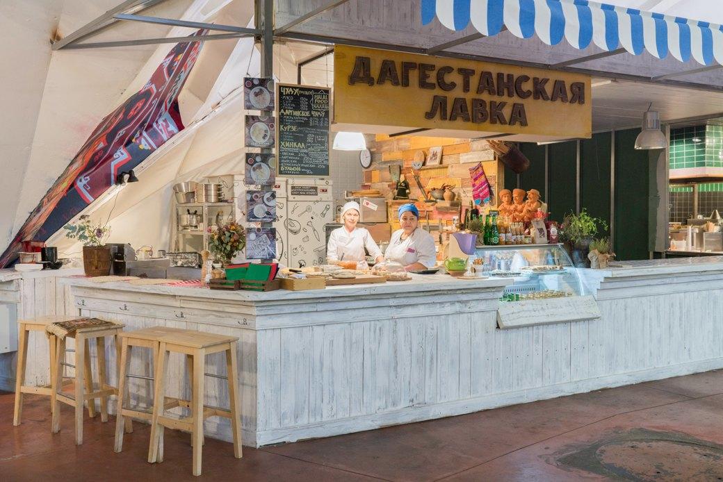 Что есть на Даниловском рынке прямо сейчас. Изображение № 52.