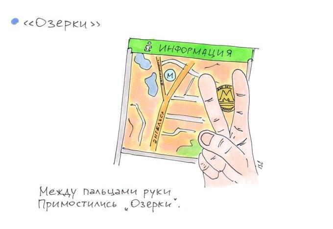 Иллюстратор изобразил ещё десять станций петербургского метро. Изображение № 5.