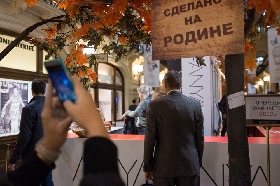 Съёмный патриотизм: Кто и зачем покупает одежду с Путиным. Изображение № 9.