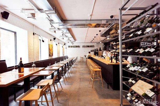 Новое место: Винный бар Vinostudia. Изображение № 1.
