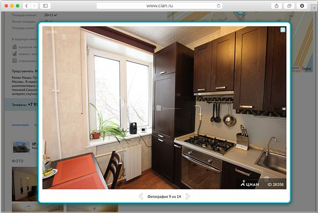 Как переделать съёмную квартиру c ремонтом «под евро». Изображение № 5.