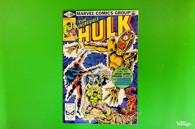 The Incredible Hulk — 200 рублей. Изображение № 19.