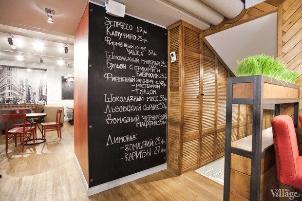 10 мест вКиеве, куда ходят сами киевляне. Изображение № 33.