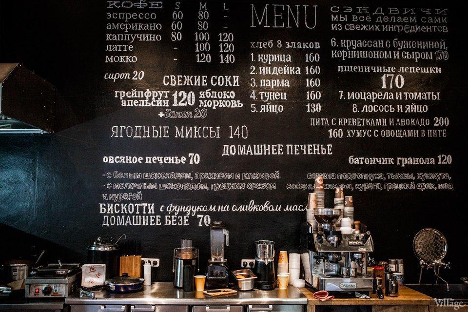 Еда на Artplay: 8 кафе иресторанов. Изображение № 37.