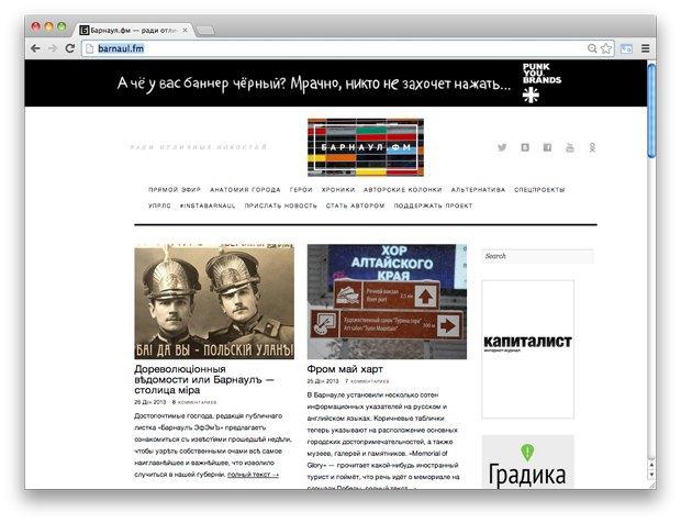 Страна и мы: Городские интернет-газеты в России (Часть III). Изображение № 8.