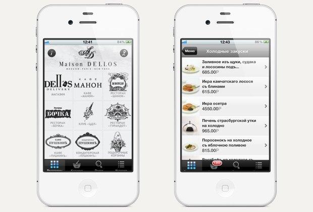 9 приложений доставки еды из ресторанов круглосуточно и бесплатно. Изображение № 5.