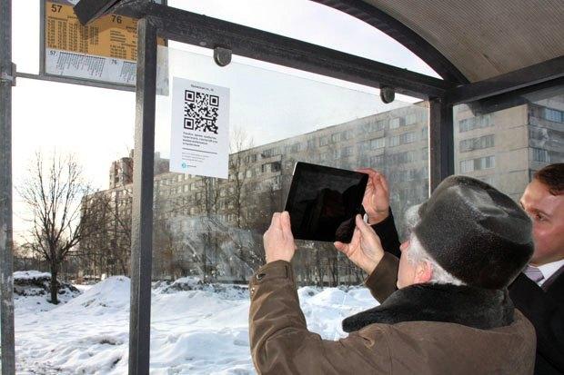 Итоги недели: QR-коды на остановках в Купчине, ЖКХ-скандал и Невский без рекламы. Изображение № 3.