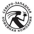 Офис недели (Петербург): Северо-западная кофейная компания. Изображение № 1.