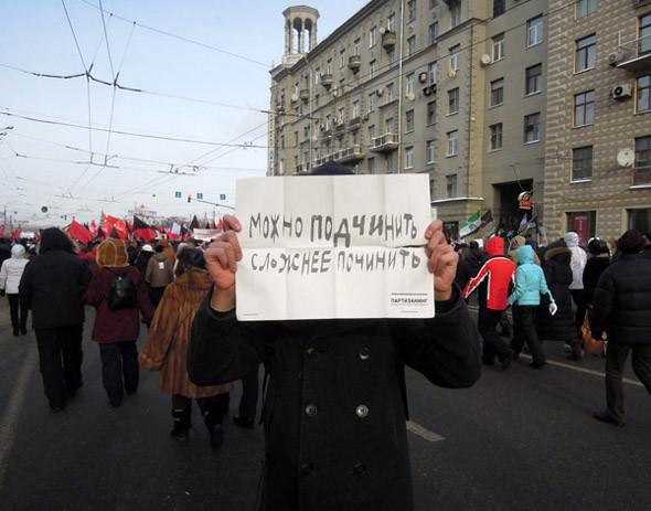 Прямая речь: Художник Кирилл Кто о защите городской среды. Изображение № 44.