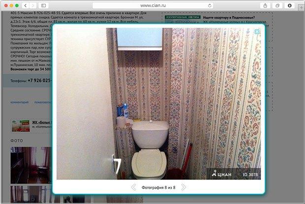 Как переделать съёмное жильё: Комната вдореволюционном доме . Изображение № 10.