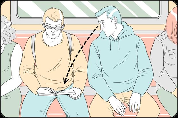 Правила поведения для пассажиров общественного транспорта. Изображение № 1.