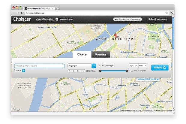 В Петербурге появился новый сервис поиска жилья. Изображение № 1.