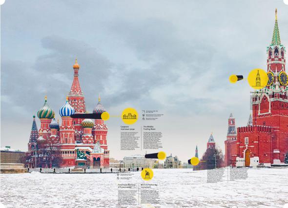 Студия Артемия Лебедева разработала концепт уличной навигации. Изображение № 1.