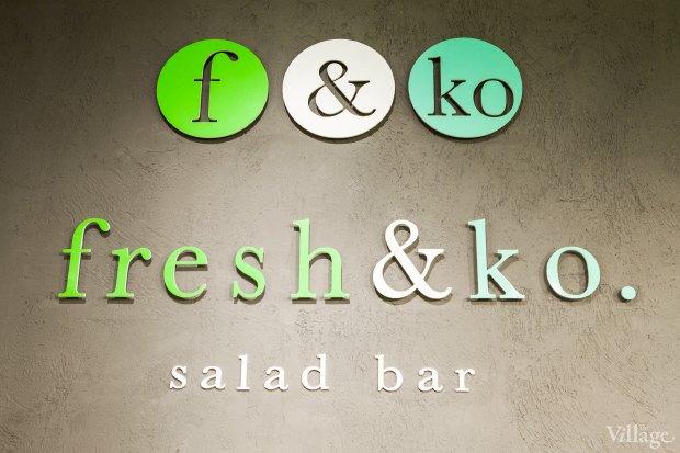 Салат-бар Fresh&ko. Изображение № 1.