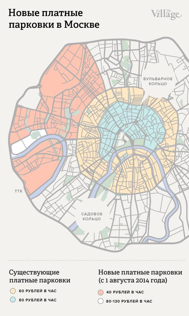 Карта платной парковки вМоскве. Изображение № 1.