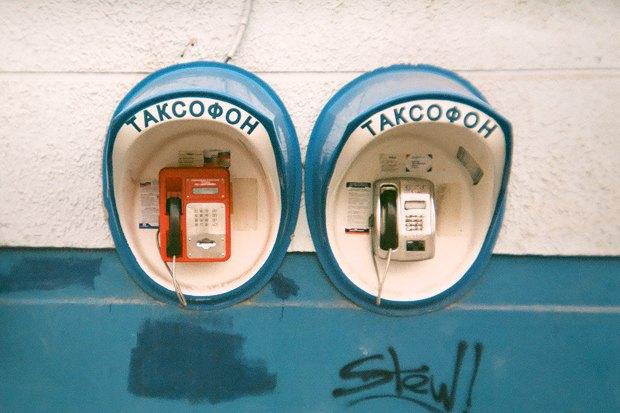 Итоги недели: Вареничная «Победа», налоговые вычеты, таксофоны с Wi-Fi. Изображение № 6.