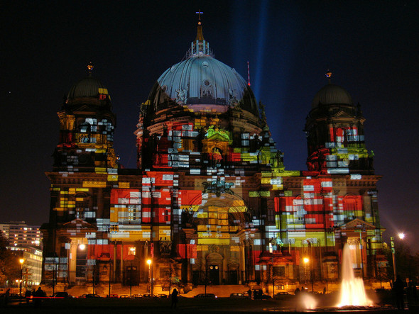 Первый фестиваль света пройдёт в Москве. Изображение № 3.