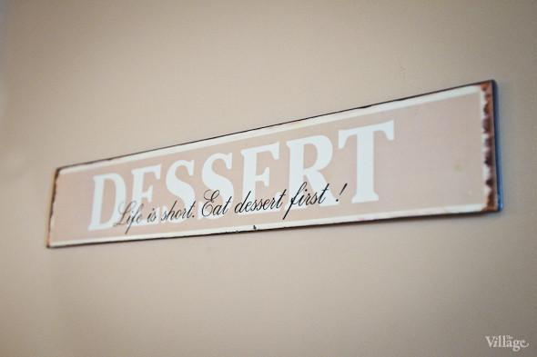 Новое место: Sweet Home Cafe. Изображение № 10.