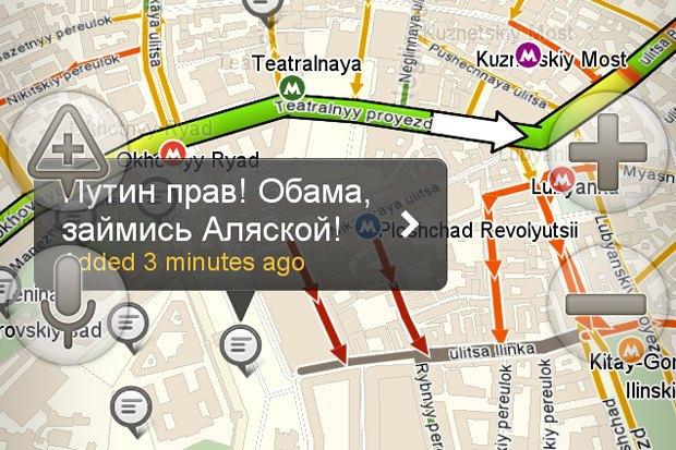 Реакция: Московские автомобилисты поддерживают президента. Изображение № 4.