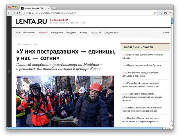 События на Майдане, новая песня Pussy Riot и феминизм из фотостоков. Изображение № 1.