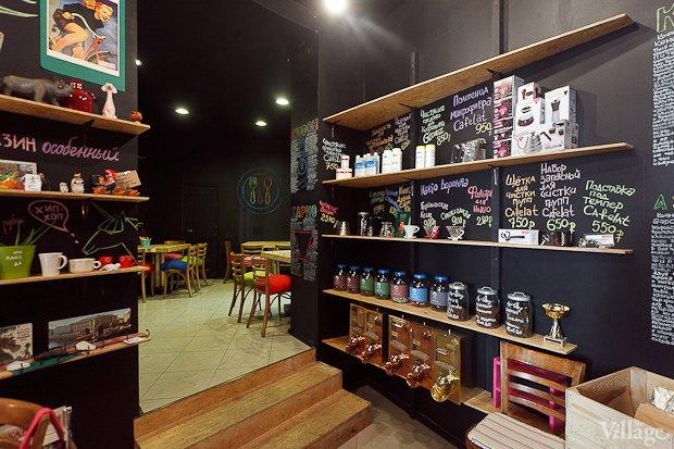 Новое место: Кофейня «ДоМоД». Изображение № 18.