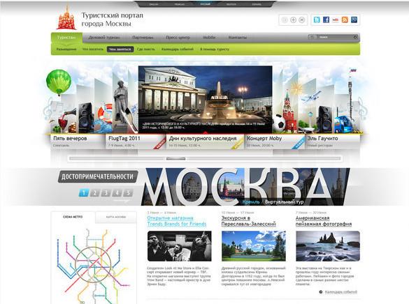 Первый вариант сайта для туристов. Изображение № 16.