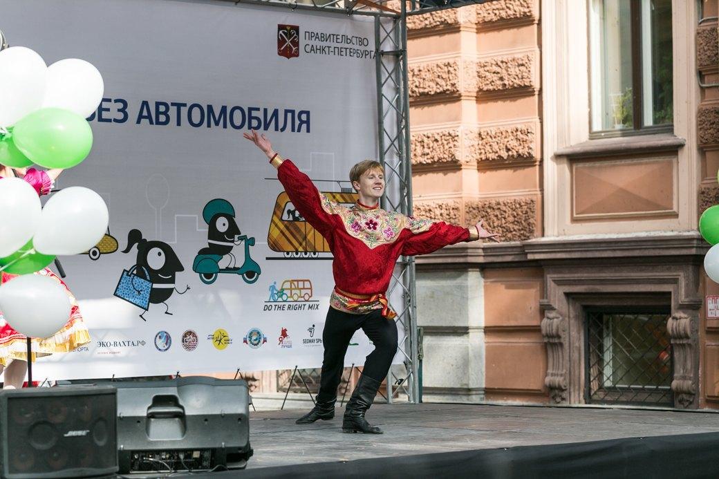 Как Петербург хотел присоединиться ко«Дню без автомобиля» инесмог . Изображение № 5.